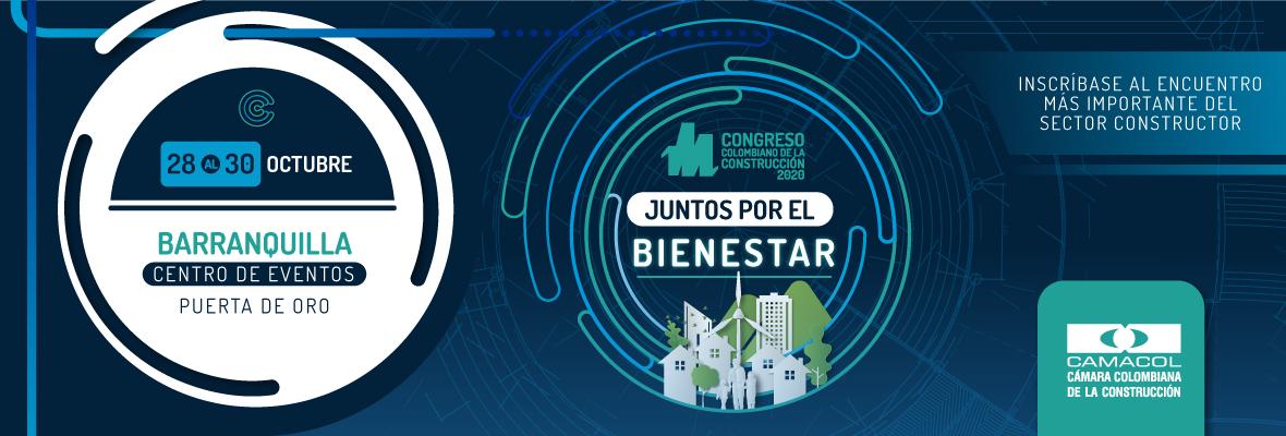 Congreso Colombiano de la Construcción 2020 - Inscripción General